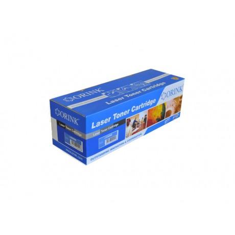 Toner do drukarki Oki C 5850 purpurowy (magenta) - 43865722